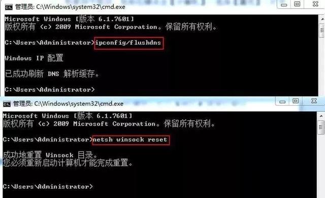 win7系统电脑突然无法上网的解决办法